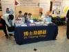 http://www.slh.org.tw/upload/2012/01/201201012046102.JPG