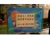 http://www.slh.org.tw/upload/2012/02/20120207134151.jpg