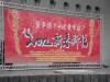 https://www.slh.org.tw/upload/2012/02/20120215140401.JPG