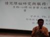 http://www.slh.org.tw/upload/2012/05/20120502154923.JPG