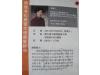 http://www.slh.org.tw/upload/2012/07/20120709105106.JPG
