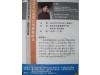 http://www.slh.org.tw/upload/2012/07/20120709105500.JPG