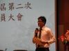 http://www.slh.org.tw/upload/2012/10/20121017112019.JPG