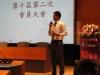 http://www.slh.org.tw/upload/2012/10/20121017112046.JPG