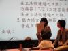 http://www.slh.org.tw/upload/2012/10/20121017112247.JPG