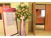 http://www.slh.org.tw/upload/2012/11/20121121103227.JPG